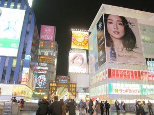 大阪の中心地「道頓堀」いつもの反対側も激写