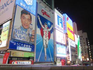 関西・大阪の中心地「道頓堀」相変わらず賑やかです